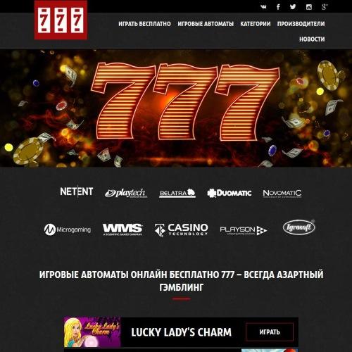 Шаблоны joomla азартные игры играть казино онлайн вулкан